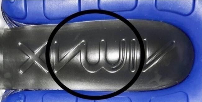 Des baskets avec l'inscription Allah ? La marque Nike