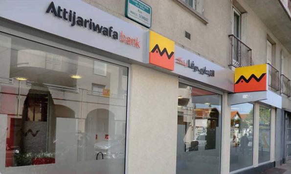 Agence Attijariwafa bank d'Aulnay-sous-bois