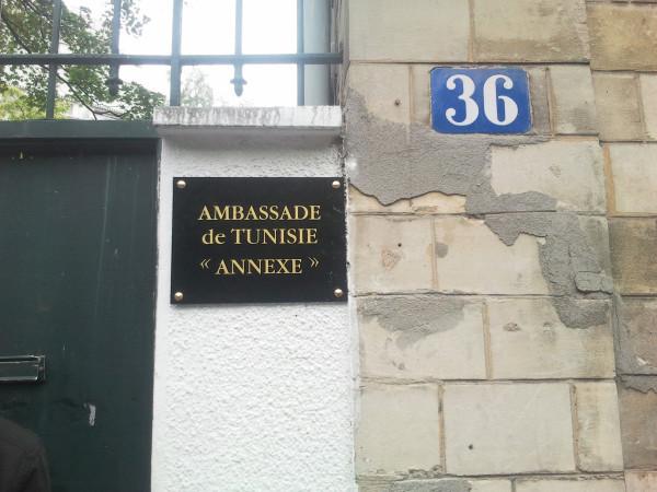 Documents compromettants au 36 rue Botzaris