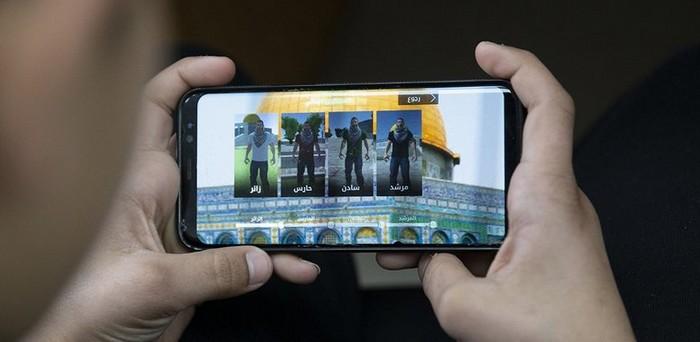 Une application de jeu éducatif lancée sur la mosquée Al-Aqsa