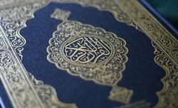 Plaidoyer pour l'égalité hommes-femmes dans le culte musulman