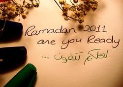 Ramadan 2011 oublié ?