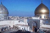 Mosquée d'Or de Samarra
