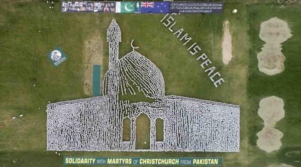 Attentats de Christchurch : une chaîne humaine formée au Pakistan en hommage aux victimes (vidéo)
