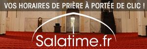 Ramadan - Horaires de prières : l'appel à l'unité des fédérations musulmanes en France