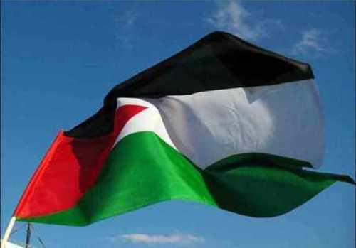 La Palestine est devenue, lundi 31 octobre, le 194e membre de l'Unesco.