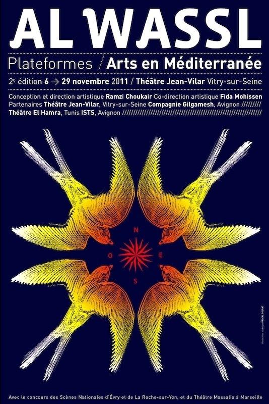 Les Plateformes Arts en Méditerranée de Vitry invitent les artistes des révolutions