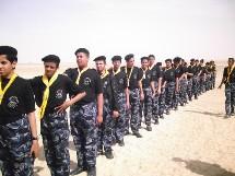 Les scouts musulmans d'Arabie Saoudite