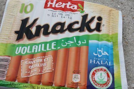 Le juge des référés a rendu son verdict en novembre en faveur de la SFCVH, l'organisme de certification halal de la Grande Mosquée de Paris, dans l'affaire qui l'opposait au site Débat-Halal.fr.