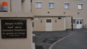 Attaque devant la mosquée de Brest : le CFCM dénonce un attentat terroriste