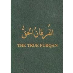Le « Coran Américain », entre falsification et manipulation.