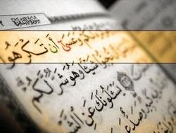 Diplômés, les récitateurs du Coran de l'IESH honorés