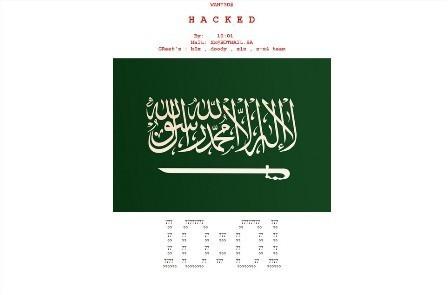 Le site de la Grande Mosquée de Paris piraté