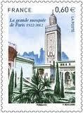 La Poste dédie un timbre à la Grande Mosquée de Paris