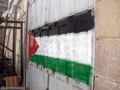 « Palestine » : les Observacteurs en action