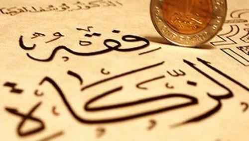 Année hégirienne 1441 : le montant du nissab pour la zakat al-maal