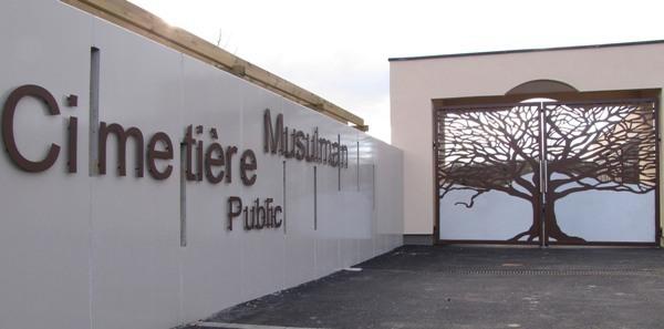 Le premier cimetière public musulman de France est ouvert à Strasbourg depuis lundi 6 février. © Ville de Strasbourg  Ernest LAEMMEL