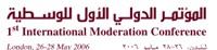 Le Koweit s'intéresse à l'intégration des communautés musulmanes d'europe