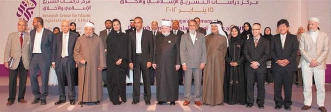 Le Centre de recherche pour la législation islamique et l'éthique (CILE), le premier du genre à l'échelle mondiale, a été inauguré au Qatar le 15 janvier dernier, devant un parterre de personnalités. Tariq Ramadan en est désormais le directeur.
