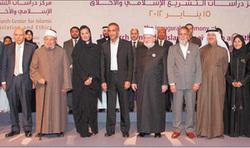 Tariq Ramadan : « La réforme radicale » passera par le Centre de recherche pour l'éthique au Qatar