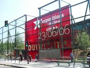 L'entrée principale du site