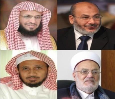 Les quatre personnalités invitées par l'UOIF et interdites en France: Ayed Bin Abdallah Al-Qarni (en haut à g.), Safwat Al-Hijazi (en haut à dr.), Abdallah Basfar (en bas à g.) et Akrima Sabri (en bas à dr.)