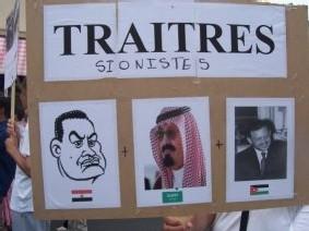 Les régimes arabes ont été conspués par les manifestants pour leur silence
