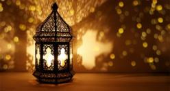 Ramadan 2020 : quelles dates pour le début et la fin du jeûne ?