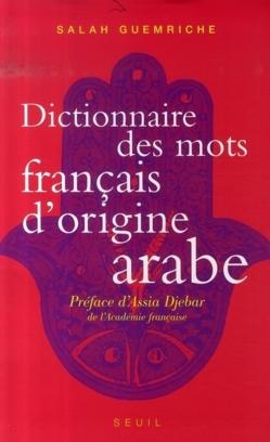Les emprunts arabes de la langue française