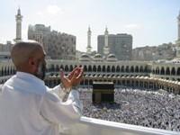 Séminaire de préparation du pèlerinage « la Mecque 2007 »