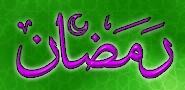Debut du Ramadan 2006