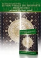 Islam : 'Nous voulons déconstruire les clichés'