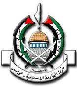 Palestine :'nous devons être unis'