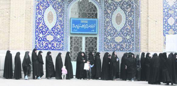 Le chiisme : un schisme clérical en islam
