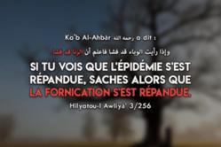 La « muslimosphère » face au Covid-19 - Une punition divine au secours des Ouïghours ? (1/3)