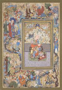 Page de frontispice - Ouzbékistan, Boukhara, vers 1600-1615- © Musée du Louvre, dist. RMN / Raphaël Chipault