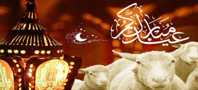 L'Aïd el-Kébir 2012 (ou Aïd al-Adha) officiellement vendredi 26 octobre