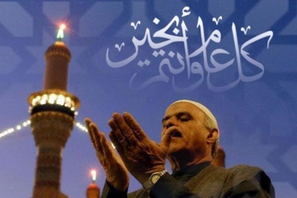 La nouvelle année islamique 1434, qui débute au premier jour de Muharram, est fixée jeudi 15 novembre 2012.