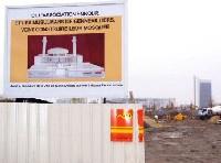 Gennevilliers se dote d'une nouvelle mosquée