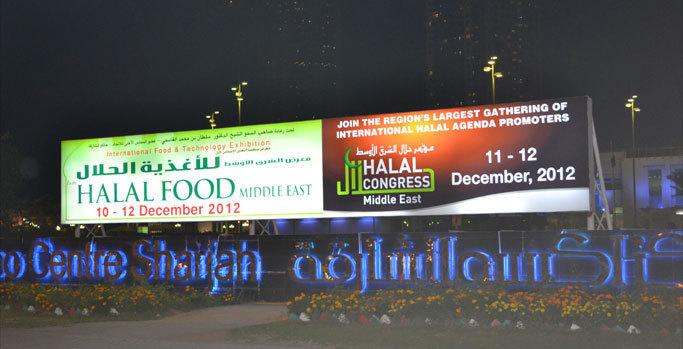 Salon de Sharjah 2012
