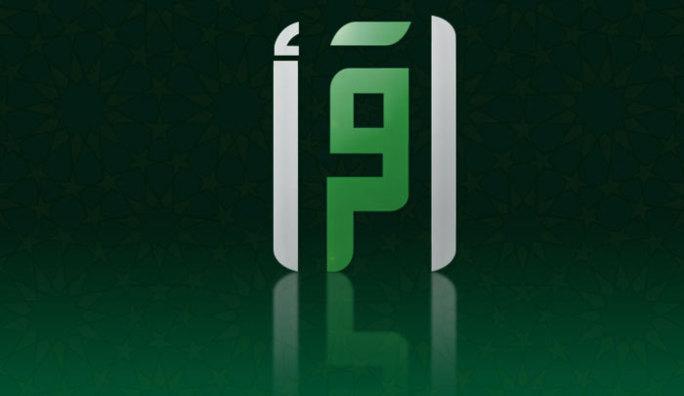 La chaîne Iqraa est lancée en langue française dès mercredi 12 décembre.