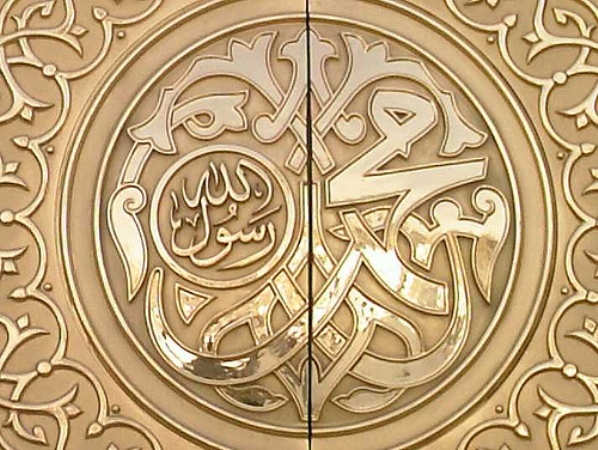 Un film sur la vie du Prophète Muhammad va être produit par un groupe qatari, avec un budget d'un milliard de dollars.