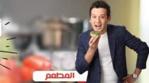 Programme TV - Pack Arabia