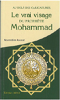 Le vrai visage du Prophète de l'islam présenté dans les gares parisiennes