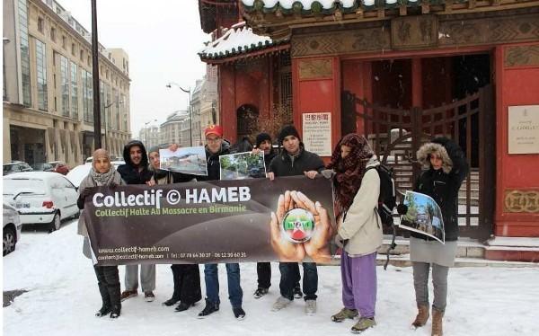 Journée d'action internationale rohingya, devant l'ambassade de Birmanie à Paris, dimanche 20 janvier.