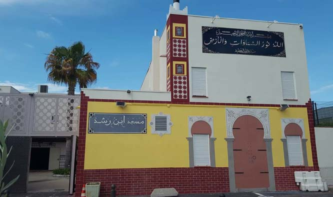 Le projet de cession de la mosquée à l'UMF agite la mairie ©Facebook / La grande mosquée d'Averroès