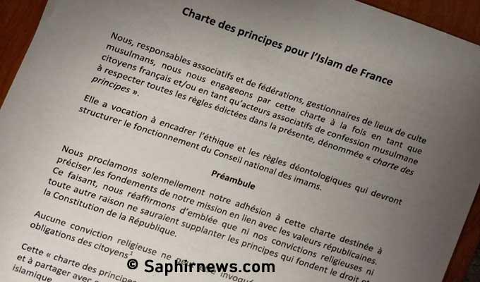 Conseil des imams : pourquoi trois fédérations au CFCM ne signent pas la charte des principes pour l'islam de France