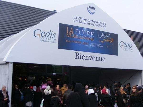 30e RAMF, reflet du dynamisme de l'entrepreneuriat musulman