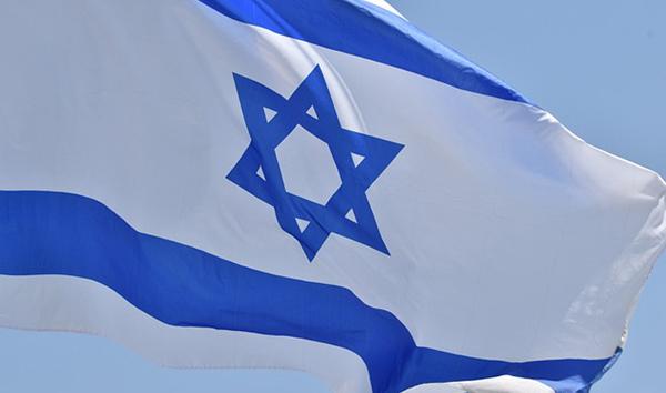 Près de 500 parlementaires européens haussent le ton contre Israël face à l'annexion de la Palestine