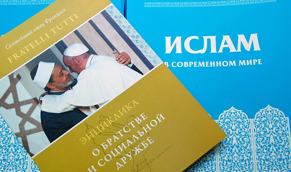 En Russie, les musulmans à l'origine de la traduction russe de l'encyclique du pape Fratelli Tutti